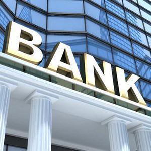 Банки Хороля