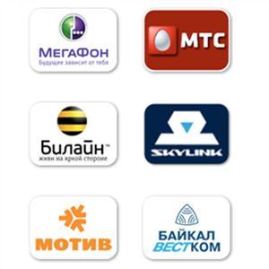 Операторы сотовой связи Хороля