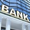 Банки в Хороле