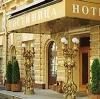 Гостиницы в Хороле