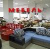 Магазины мебели в Хороле