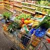 Магазины продуктов в Хороле