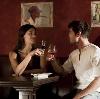 Рестораны, кафе, бары в Хороле