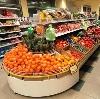 Супермаркеты в Хороле